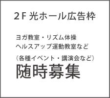 トップページ_21